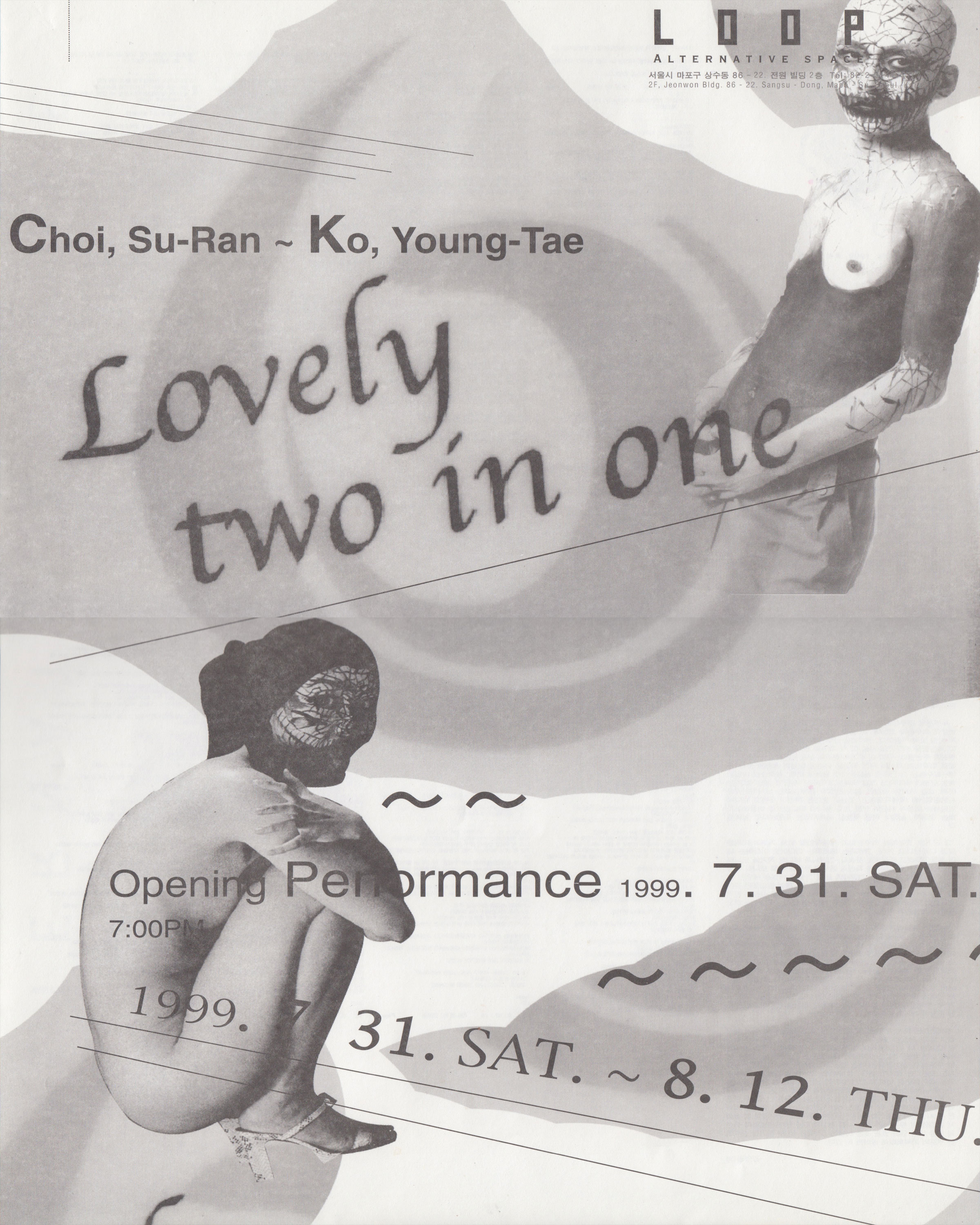 Lovely Two in One: Suran Choi, Young Tae Ko