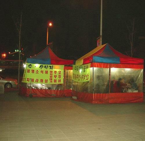 Ki Heoun Jeoung Solo Exhibition: E-motion house