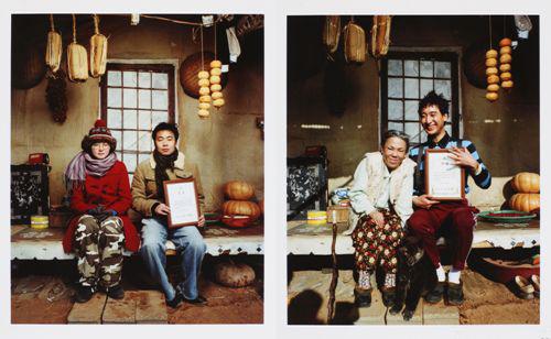 Byeong Hun Min Solo Exhibition: Polaroid Poster