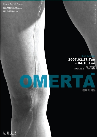 Jia Chang Solo Exhibition: Omerta