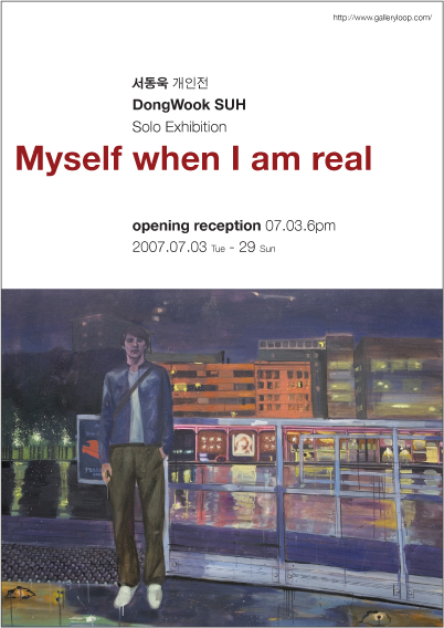 Dong Wook Suh Solo Exhibition: Myself when I am real