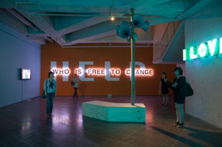 Kira Kim Solo exhibition: The Republic of Propaganda