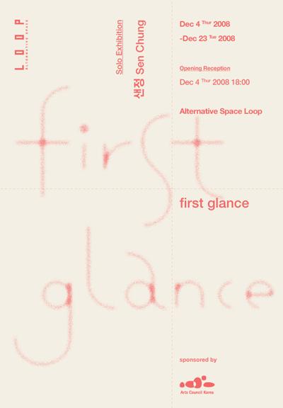 Sen Chung Solo Exhibition: First Glance