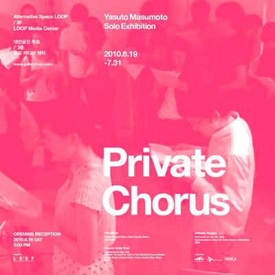 Yasuto Masumoto Solo Exhibition: Private Chorus
