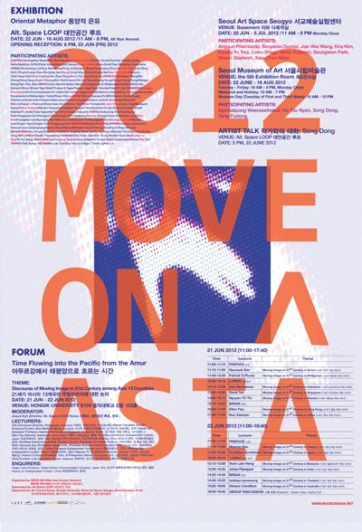 Move on Asia 2012: Oriental Metaphor