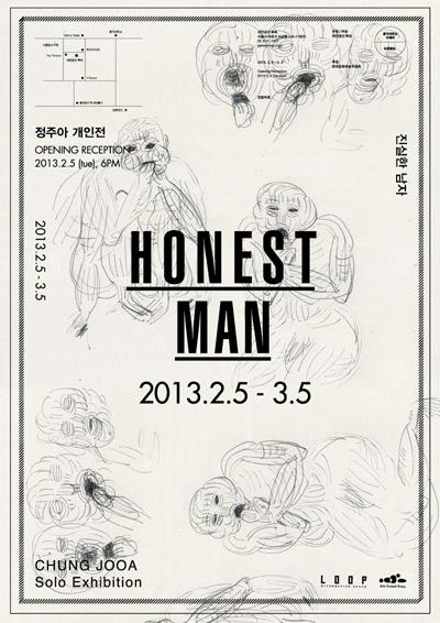 Joo A Chung Solo Exhibition: Honest Man
