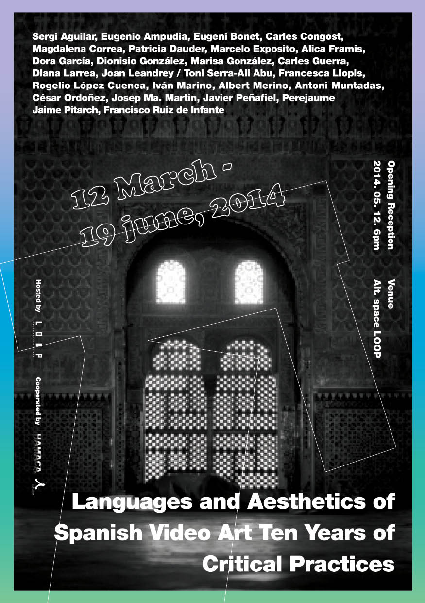 Languages and Aesthetics of Spanish Video Art Ten Years Of Critical Practices
