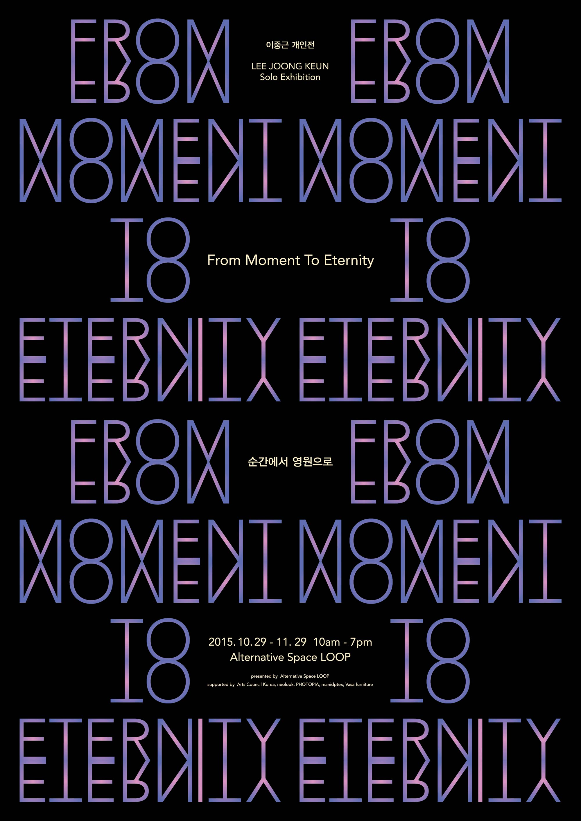 Joong Keun Lee Solo Exhibition: From Moment To Eternity