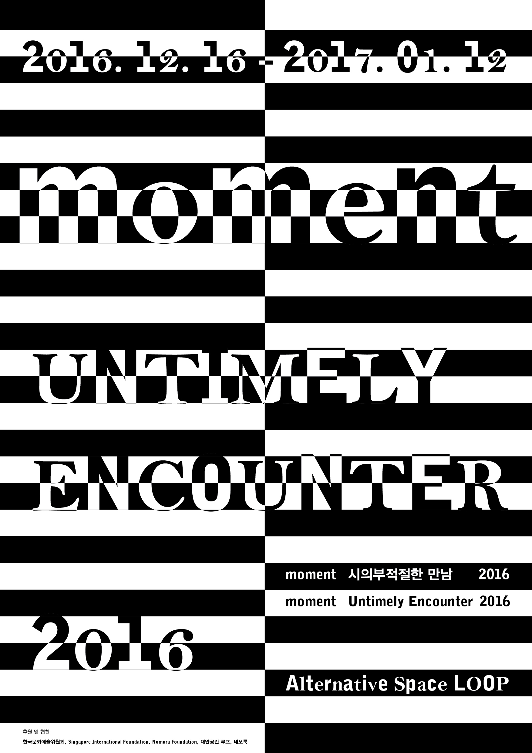 Moment Untimely Encounter 2016: Seungwook Koh, Minja Gu, Jaebum Kim, Kai Lam, Loo Zihan, Bani Haykal, Ryudai Takano, Satoko Nema