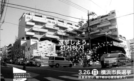 Artistic Survival Tactics: Tomohiko Okabe: KOTO-LAB, The Weather Bureau, Lee Wonho, Jeon Minhyuk, Shin Jehyun, Yang Yoonim, Yi Boram, Yoo Youngbong: Seoul-Kedam and ZERO SPACE